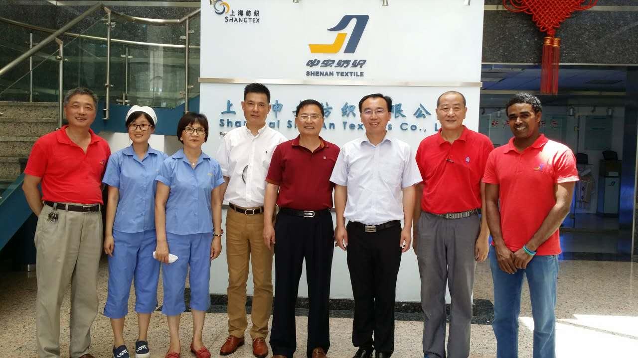 被上海纺织控股集团作为后备技术管理干部培养