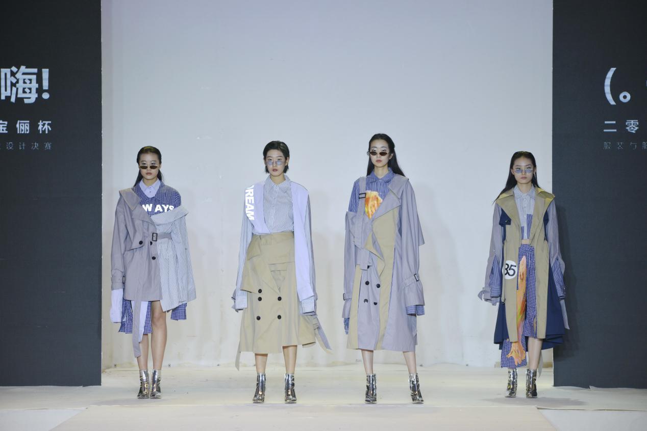 2019届服装与服饰设计专业毕业设计作品展演举行
